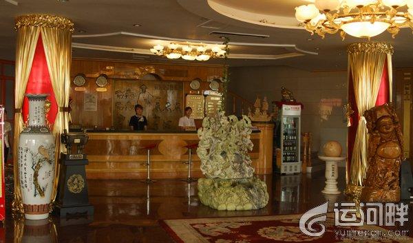 兖州富平大酒店