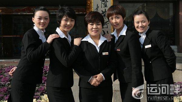 兖州兴隆旅行社