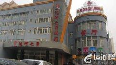 济宁运河之星酒店