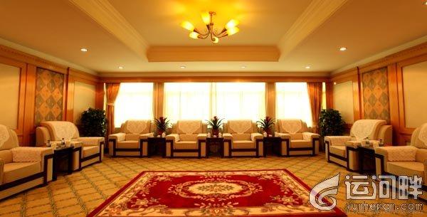 曲阜迎宾馆