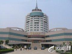 泗水圣源酒店