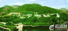 泗水圣源度假村