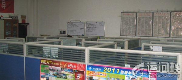 广电旅行社