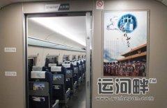 图片新闻:互动中的曲阜高铁旅游潮