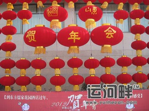 东方儒家花园酒店贺年壁