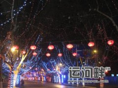新年新气象 济宁美丽夜景
