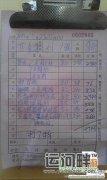 三亚调查7道菜9746元账单:3种海鲜价格违规